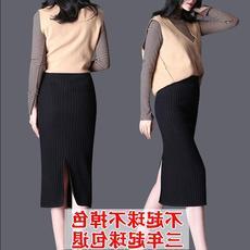 秋冬季百搭中长款羊毛裙子针织半身裙一步裙包臀裙女加厚开叉长裙