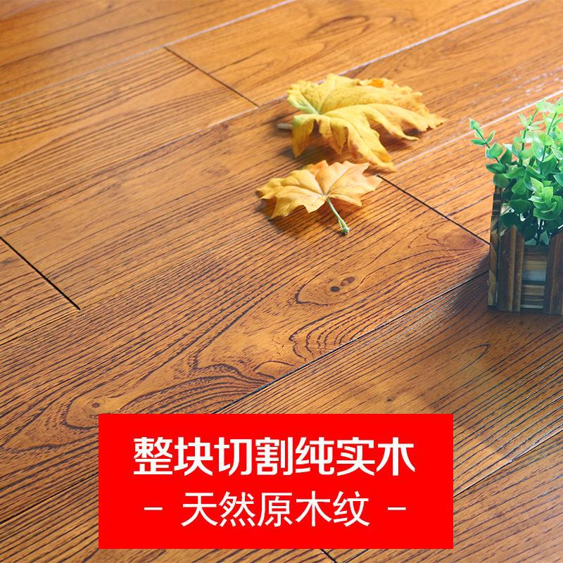 纯实木地板榆木金刚柚木进口番龙眼厂家直销环保耐磨家装原木地板