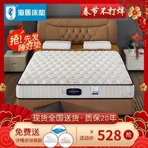 独立弹簧席梦思床垫可定制米床1.5m1.8海马床垫椰棕乳胶软硬两用