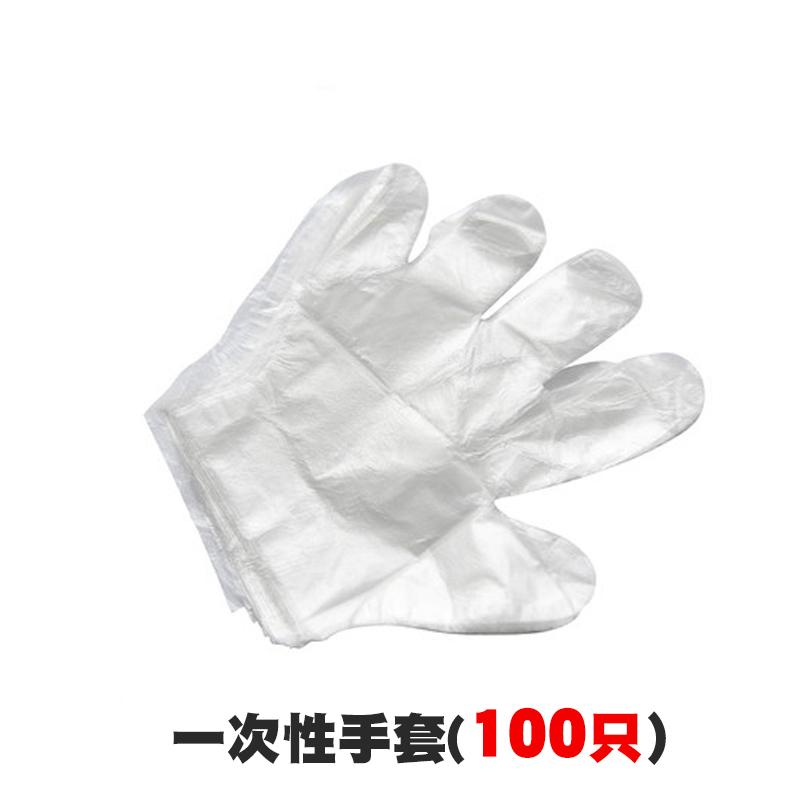 一次性手套加厚PE塑料薄膜食品餐饮卫生美容100只装厨房烧烤工具