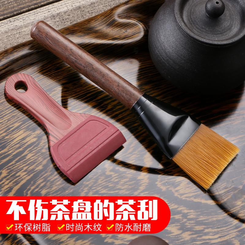 茶盘刮水刷茶刮功夫茶刷子6君子茶道茶盘刮茶具配件硅胶清洁刷子图片