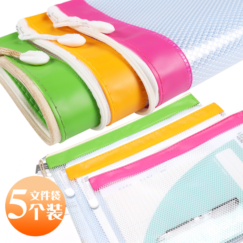 得力文件袋网格拉链袋手提袋透明袋子文件收纳档案资料袋考试学生用补习袋韩国小清新试卷袋作业袋笔袋