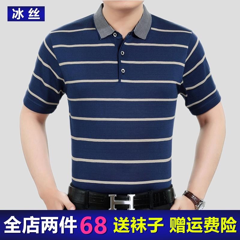 爸爸短袖t恤男夏40-50岁男士夏装中年人夏季衣服中?#22799;?#20154;夏天上衣