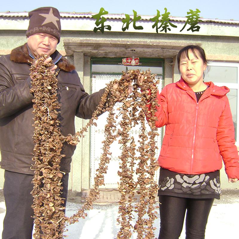 东北特产长白山干货 山货野生新鲜榛蘑 蘑菇丁小鸡炖蘑菇无根干货