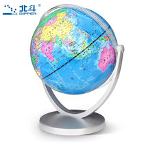 Beidou Globe Junior High school students with teaching version of the Universal Decoration home furnishings childrens large trumpet lamp luminescent medium stereo geographical decoration mini living room gifts for middle school students