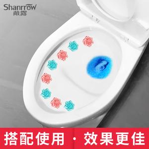 敞露马桶小花洁厕灵厕所除臭神器去异味清香型清洁剂日本开花凝胶
