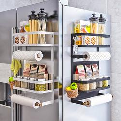 厨房冰箱磁吸置物架侧面壁挂式家用免打孔保鲜袋膜卷纸巾收纳挂架