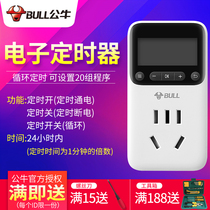 Bull timing Socket GND-1 Household charger automatic power off plug-in plug plate electronic reservation cycle switch