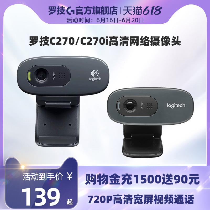 Веб-камеры Артикул 611676304998