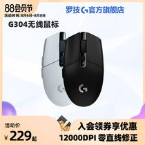 狗屁王LOL无线鼠标电竞无线充电双模电脑吃鸡GPW粉色wirelessProG罗技