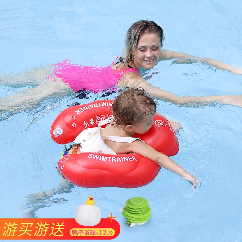 鲸保 婴儿游泳圈 防翻趴圈脖圈宝宝腋下0-6岁自由游泳圈儿童