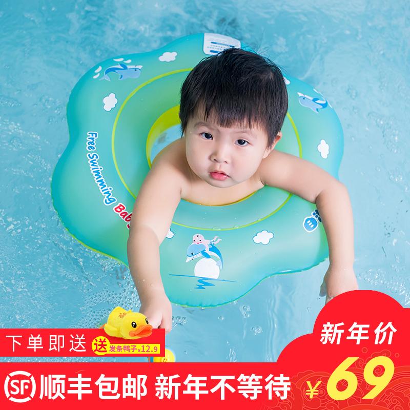 Самолично тур ребенок ребенок плавать круг сидения съемный многофункциональный ребенок плавать круг подмышка кольцо спасательный круг
