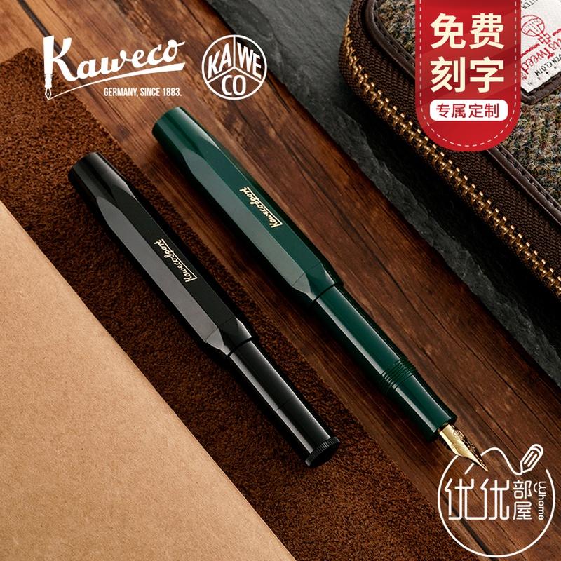 德国KAWECO钢笔Classic Sport经典运动 天阶冰晶系列口袋笔铱金笔