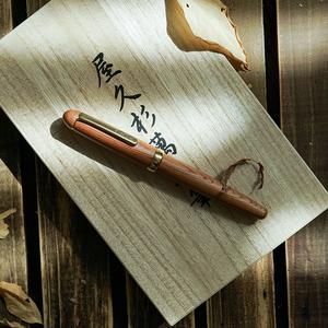 领20元券购买日本platinum白金屋久杉高级钢笔