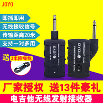 JOYO mezolol JW-01 02 electric guitar BESBESMI Guitar Instrument Wireless transmitter receiver