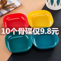 查看吐骨碟餐桌骨碟家用塑料骨头碟水果小吃菜盘子桌面垃圾渣盘小碟子价格