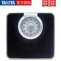 日本百利达精准机械称体重秤计620家用健康秤人体秤电子称HA