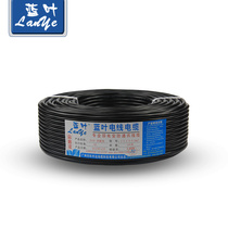 485 communication signal cable RVSP2 Core 4 Core 6 Core 8 core *0.35 0.75 1.5 square twisted shielding line