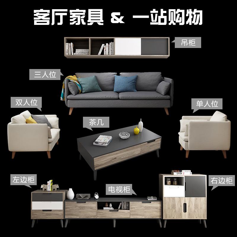 Комплекты мебели Артикул 599168401243
