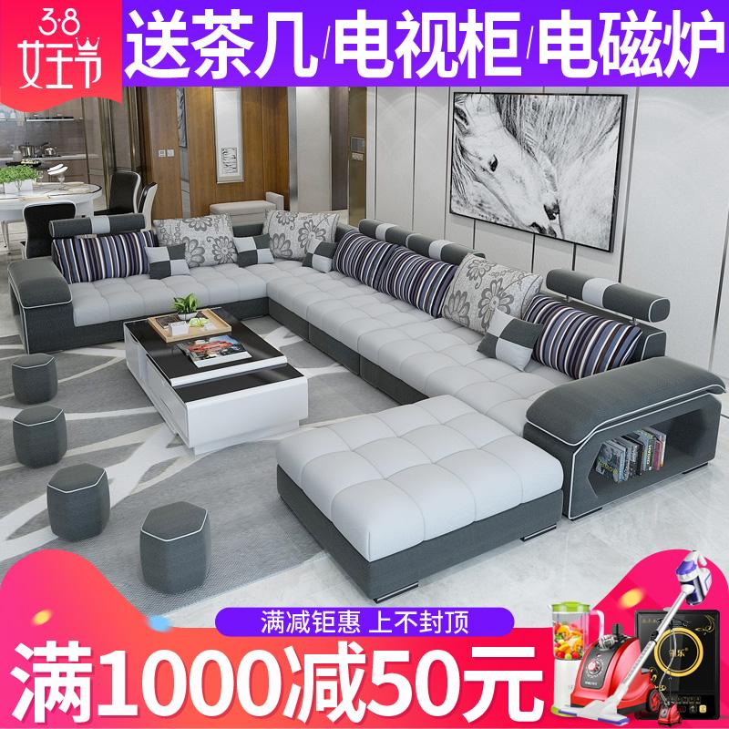 Ткань диван простой современный размер квартира гостиная угол съемный ткань диван сочетание помощь мебель