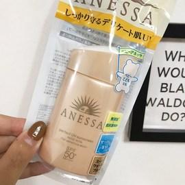 日本安热沙防晒霜清爽粉金瓶温和敏感肌孕妇可用不刺激60ml防晒霜图片