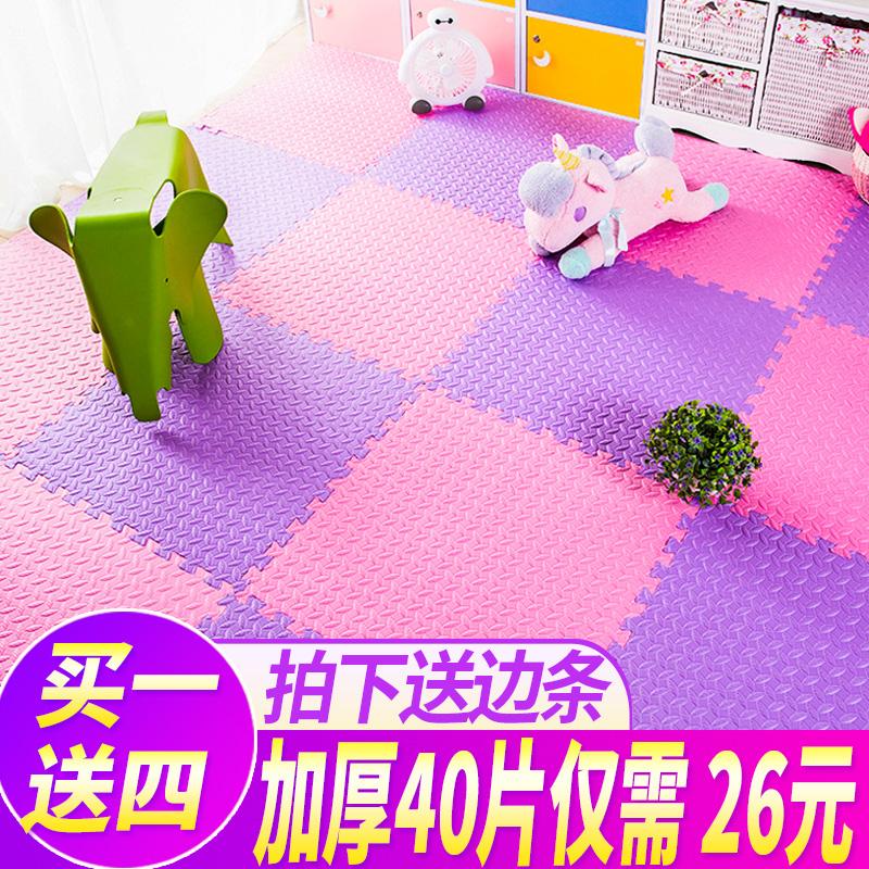 小孩30x30泡沫地垫拼接方格地毯满铺宝宝双面可手洗粉色垫子60x60