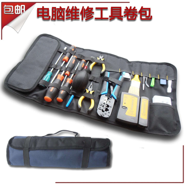 Инструменты для прокладки сети Артикул 614546014395