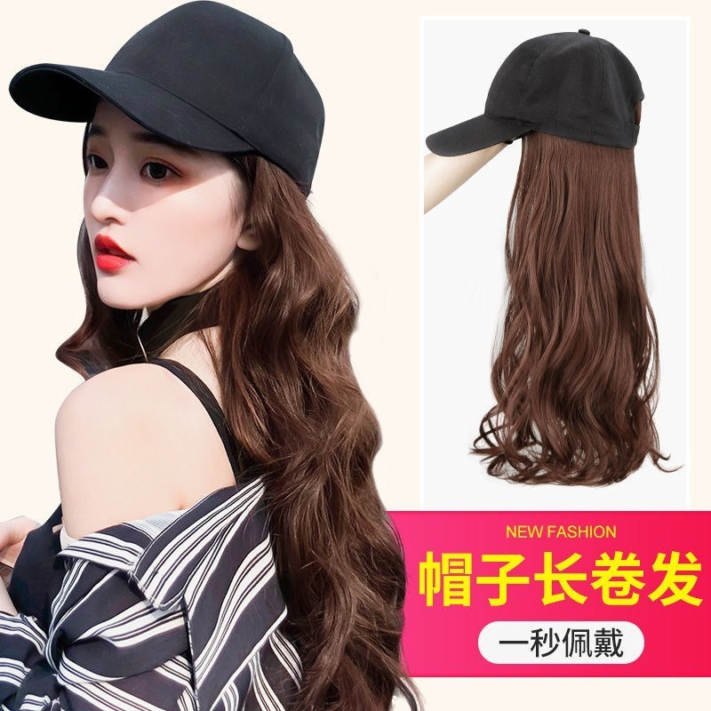 Natural summer duck tongue natural female fluffy all in one headgear