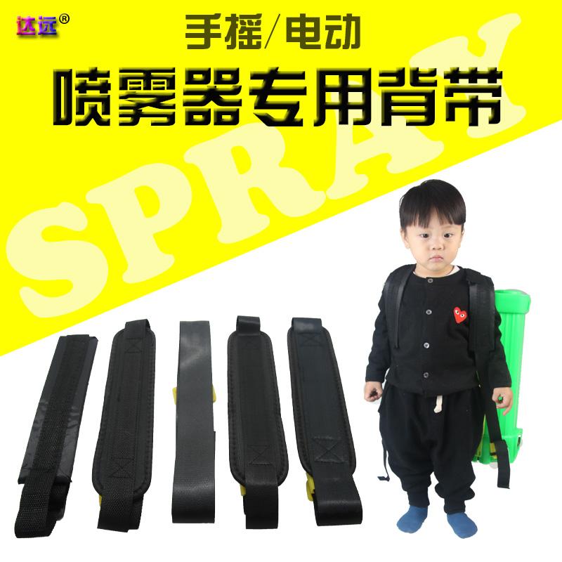 Ремни безопасности для детей Артикул 579441030985
