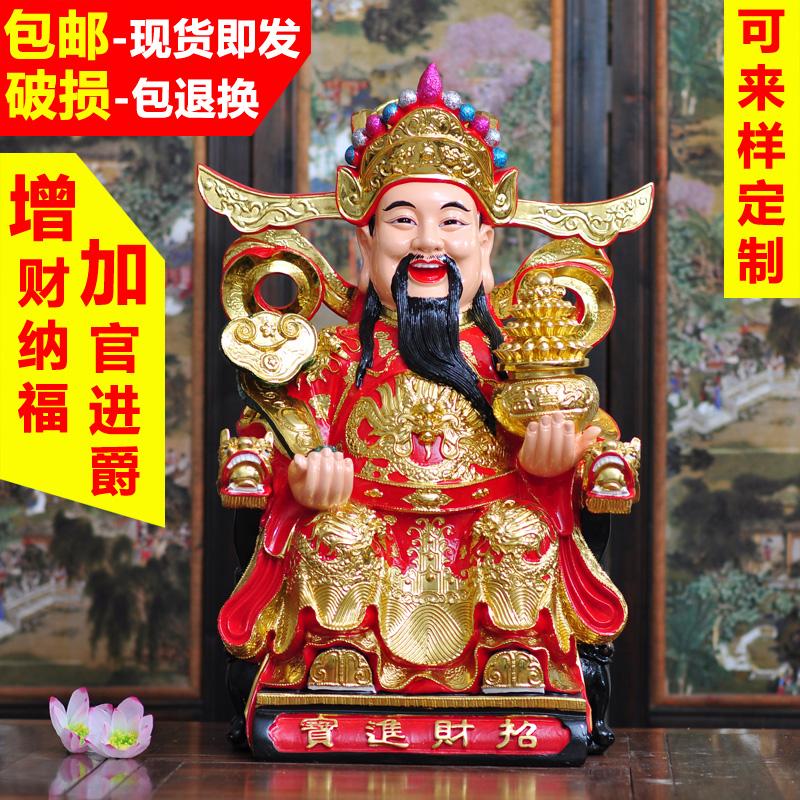 Сувениры из смолы Артикул 550221607103