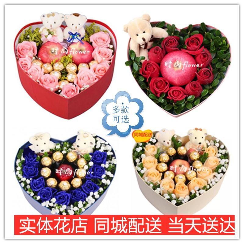 平安夜苹果鲜花礼盒同城速递衡阳市珠晖区石鼓雁峰区花店送玫瑰花