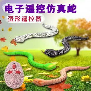 遥控蛇假蛇电动小蛇仿真动物会动眼镜机器蛇男孩吓人玩具毒蛇爬行