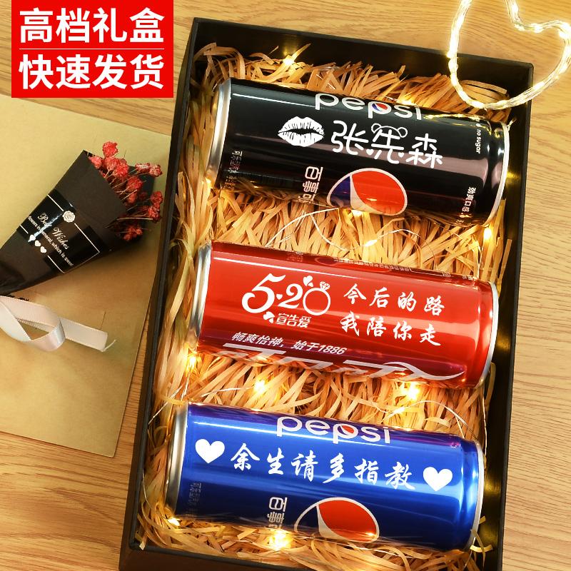 可口可乐定制可乐款印字礼物礼盒限2000张券