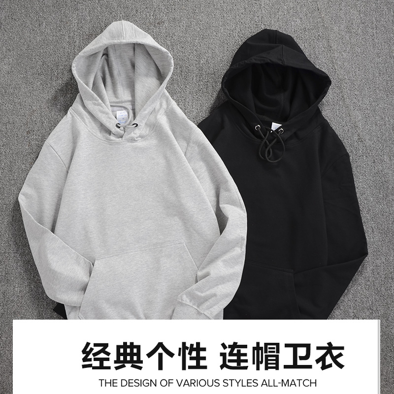 Autumn and winter Plush thickened white lovers hooded pure spring thin sweater mens and womens hoodies class dress logo customization