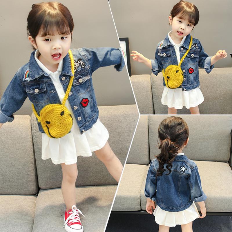 女童春季2020外套1韩版婴儿童装潮