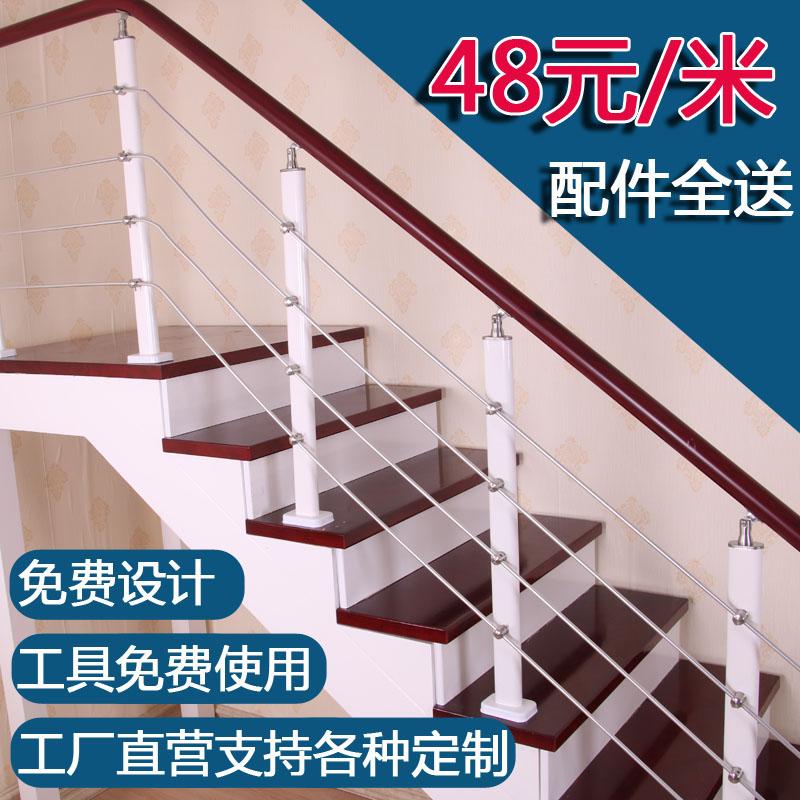 楼梯扶手护栏实木室内阁楼围栏阳台栏杆别墅复式楼梯pvc简约立柱