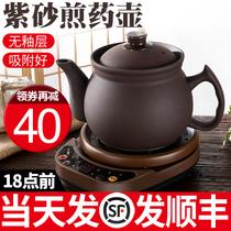 小南瓜养生杯电炖杯家用多功能一人用养生壶办公室小型迷你煮茶器