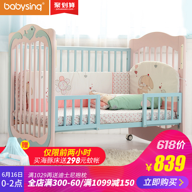 babysing婴儿床好吗,宝妈点评