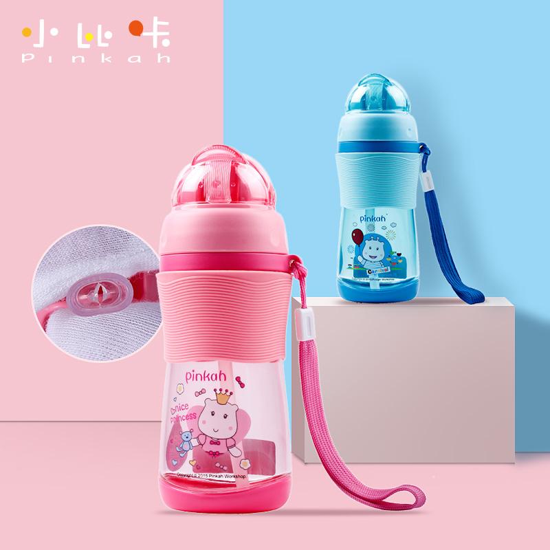 小比咔儿童吸管水杯宝宝防漏防呛水杯配提绳吸管杯小学生幼儿水壶