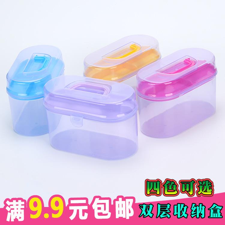 Утонченность двойной в коробку рукоделие коробка рукоделие установите рукоделие пакет специальный коробка