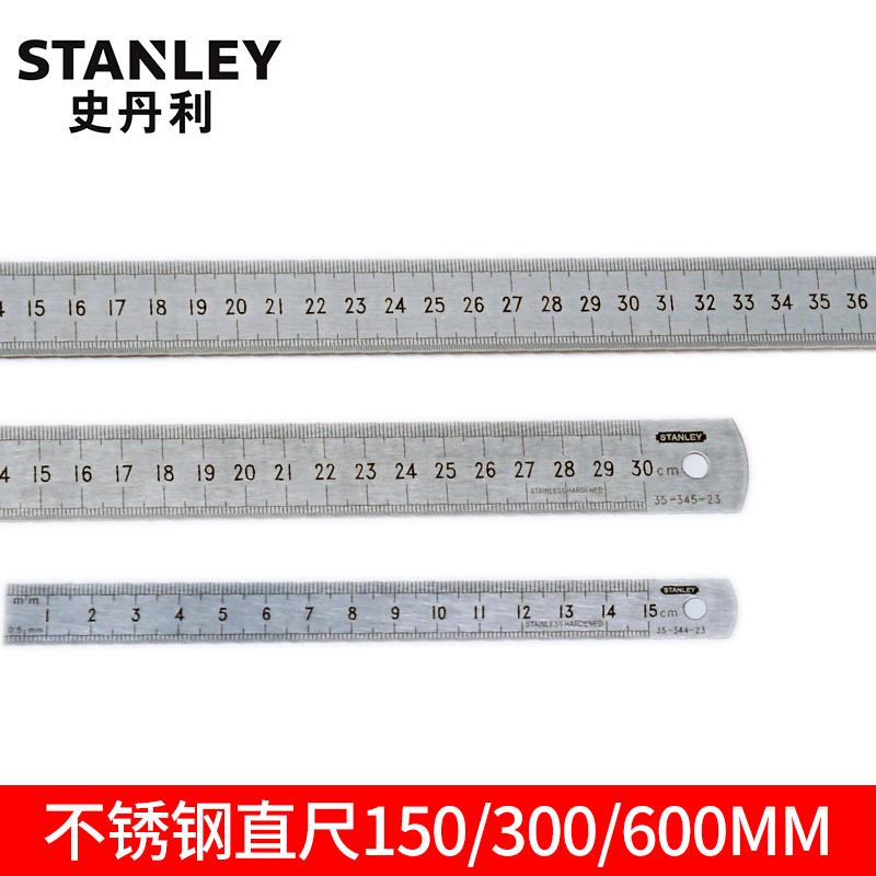 史丹利不锈钢直尺15/30/60cm公英制钢尺加厚直尺1米金属钢板尺子