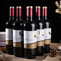 瓶6一箱750ML青岛奥罗拉干红葡萄酒店1店中人记住我