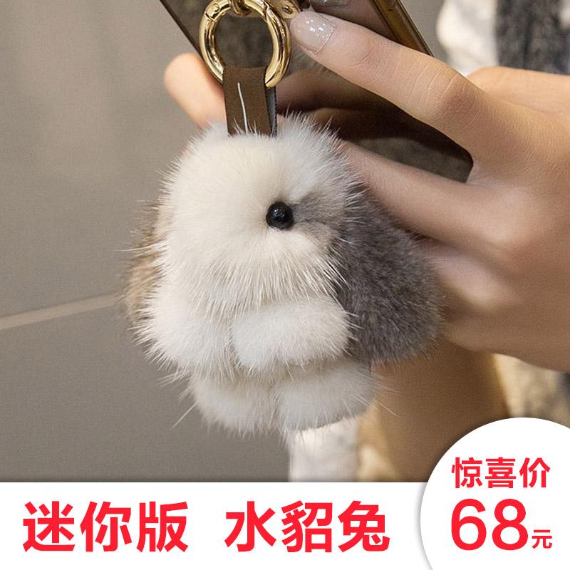 Мини-версия в слюну соболь наряд мертвый маленький кролик количество жить кролик шуба маленький кролик аксессуары мешки брелок кулон