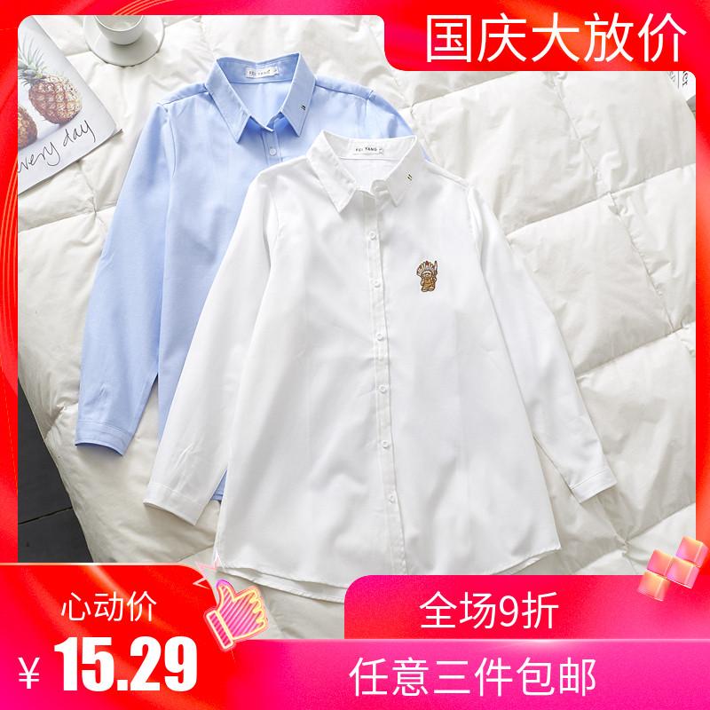 10-15新券秋装女长袖单排扣刺绣蓝白色衬衫
