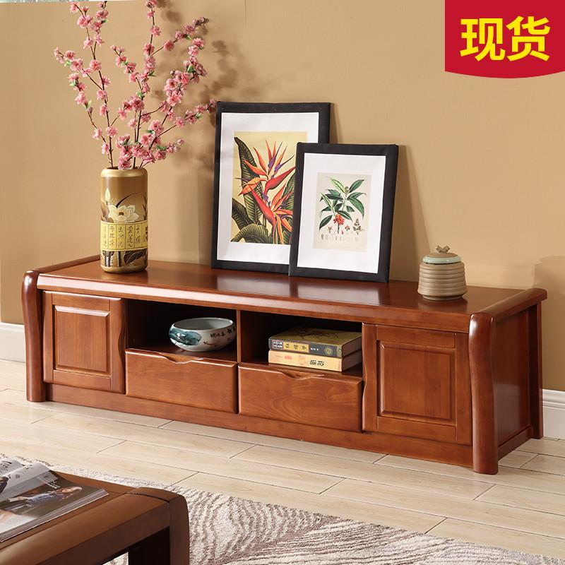中式小户型实木 电视柜客厅橡胶木地柜简约现代 1.8米带抽屉