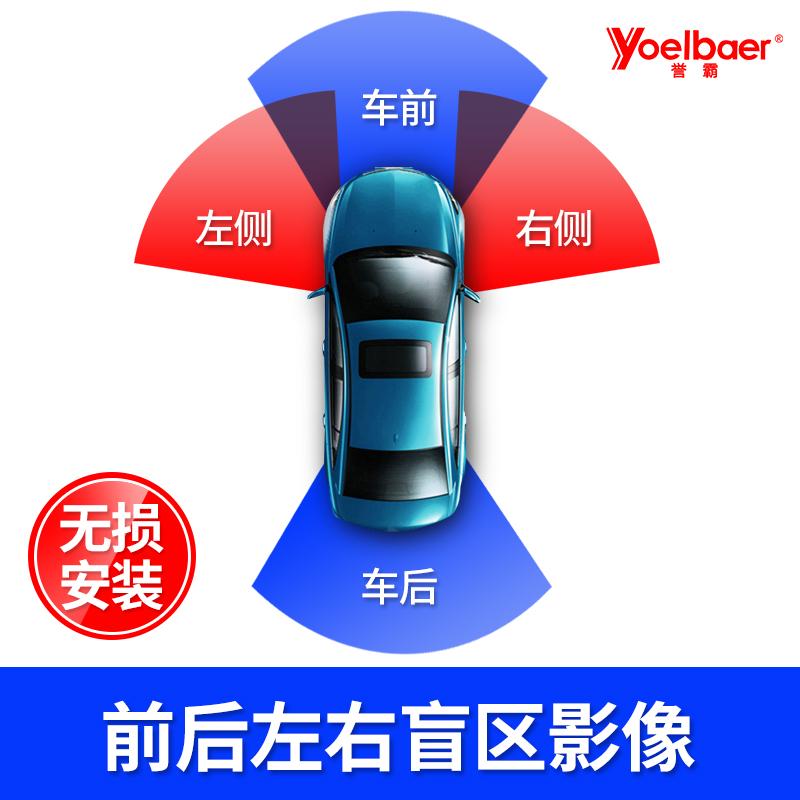 右侧盲区摄像头车载高清夜视汽车通用右前轮左右侧视盲区辅助系统