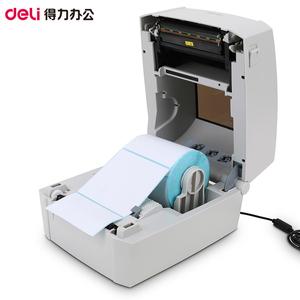 得力888D条码打印机 热敏超市标签快递电子面单打印机