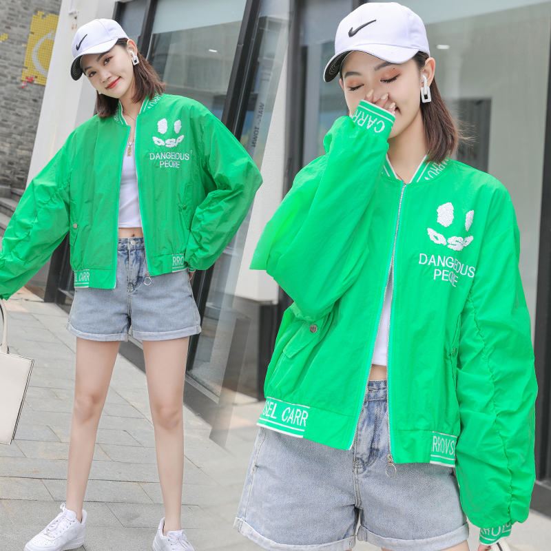 62220 embroidered Sequin sunscreen loose jacket air conditioning coat bestbao summer new womens wear
