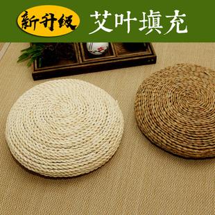蒲团坐垫草编榻榻米垫日式地上坐垫打坐拜佛垫禅修垫圆形艾灸坐垫