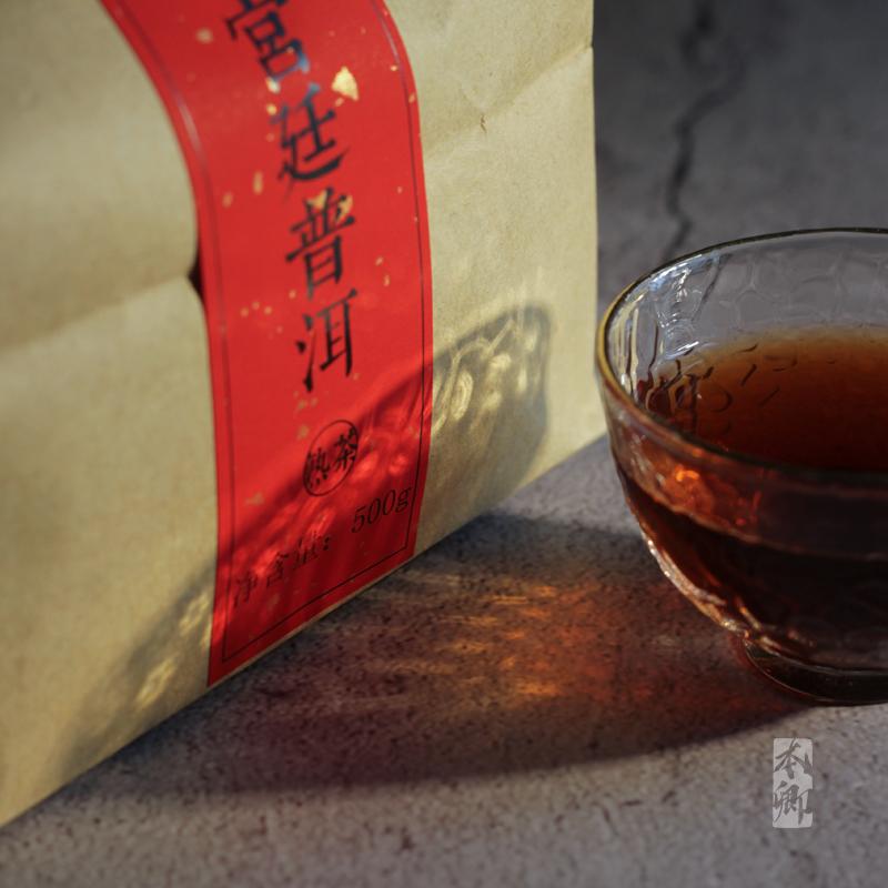 普洱茶熟茶散装散茶 500g勐海老茶浓香型 百号宫廷普洱陈年特级茶